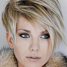 Short Highlighted Layers Hairstyle