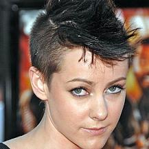Short Cute Mohawk